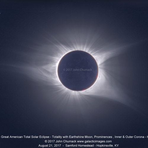 2017 Total Solar Eclipse Photos