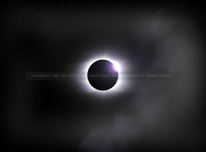 1998 Solar Eclipse Photo - Diamond Ring